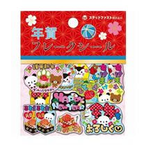 small happy new year stickers with colorful panda fish animal set f