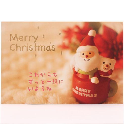 s e weihnachtsmann b ren figur weihnachts postkarte aus. Black Bedroom Furniture Sets. Home Design Ideas
